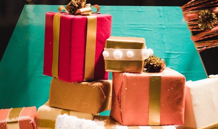 wishlist דצמבר – מתנות